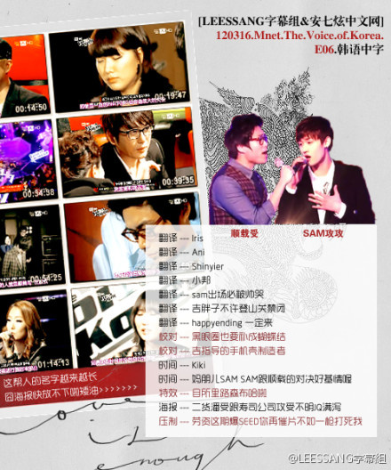 120316 Mnet The Voice of Korea.E06.韓語中字