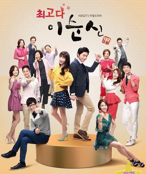 KBS周末剧《最佳李纯信》韩语中字(全集下载/共50集)