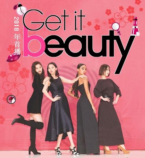 181123 Get it beauty 2018 E40 中字