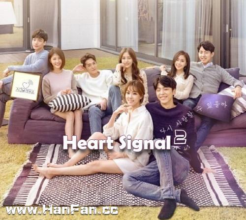 180504 Heart Signal S2 E07 中字