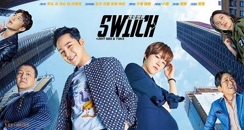 韩剧《Switch-改变世界》720P中字下载 [1-32集大结局]