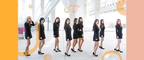 女團UNI.T攜迷你專輯正式出道