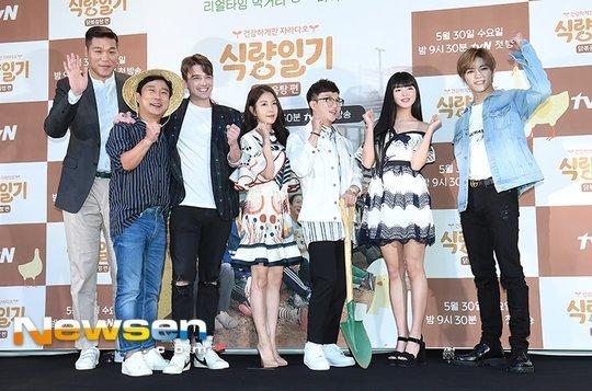tvN新綜藝《食糧日記》舉辦釋出會 5月30日首播