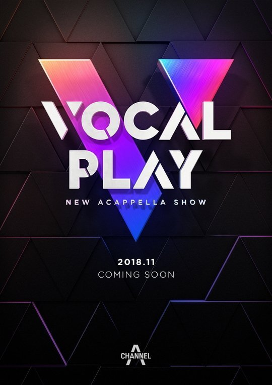 《Vocal Play》11月開播 盧洪哲吳尚津主持