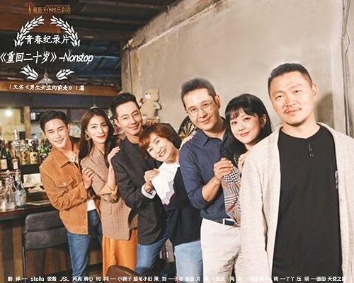 MBC《青春紀錄片,再次二十歲》韓語中字下載