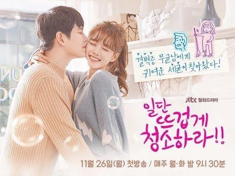 JTBC月火剧《先热情地清扫吧》22日停播