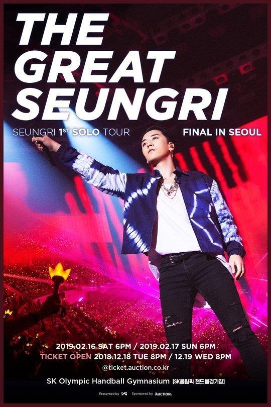 BigBang勝利明年2月舉辦首爾終場演唱會