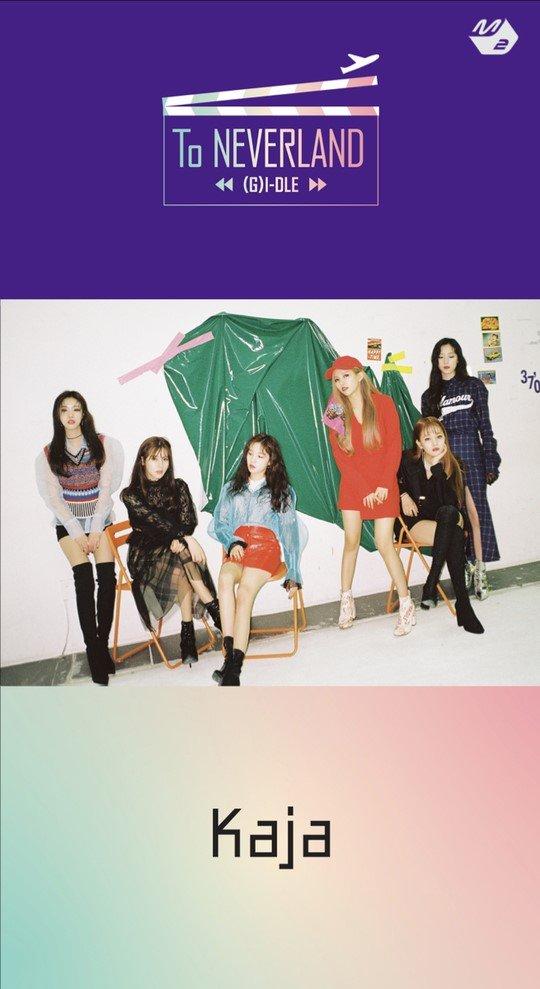 (G)I –DLE旅行真人秀將於1月在Mnet放送