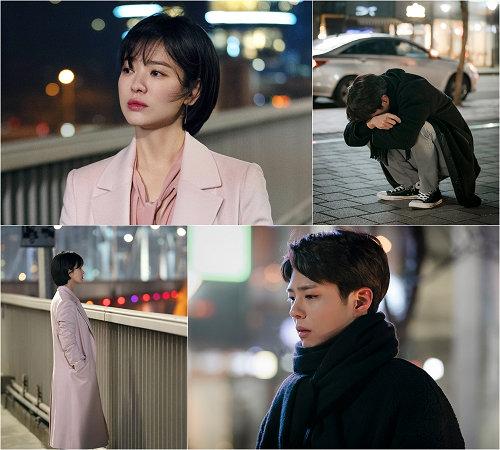《男朋友》宋慧乔在街头哭泣 克服逆境后会实现爱情吗?