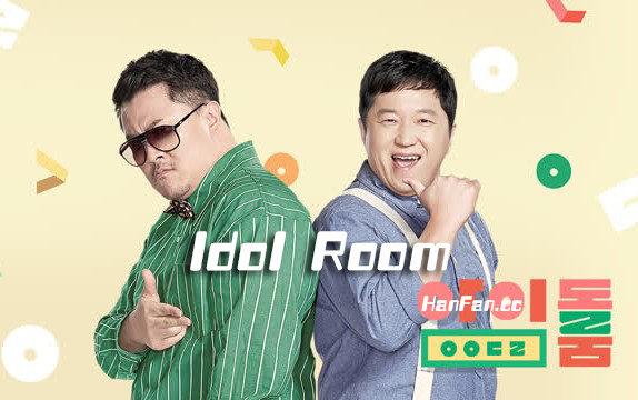 190423 Idol Room E47 中字