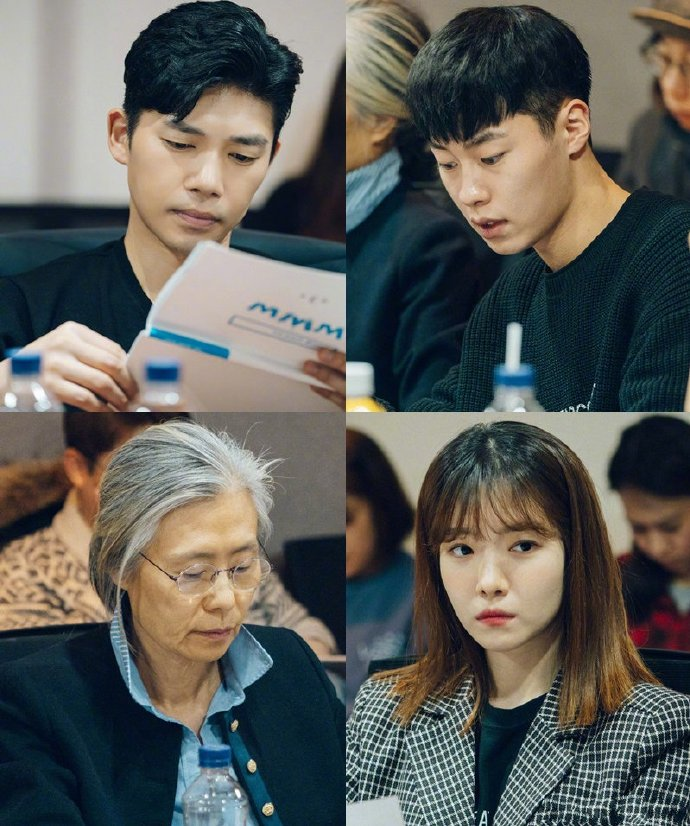 2019韩剧《请输入关键词 WWW》读剧本现场公开