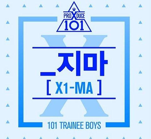 《Produce X 101》确定5月3日首播