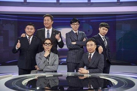 《無限挑戰》成員與金泰浩PD 3月31日終映1週年聚會