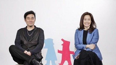 同床异梦2:崔民秀姜珠恩 4月29日为最后一次出演