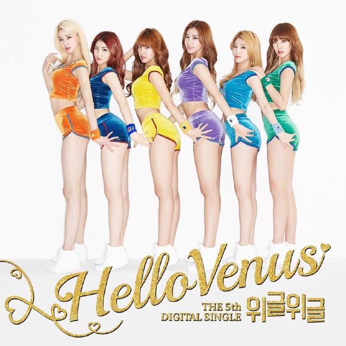 Hello Venus新曲《Wiggle Wiggle》完整版MV性感來襲
