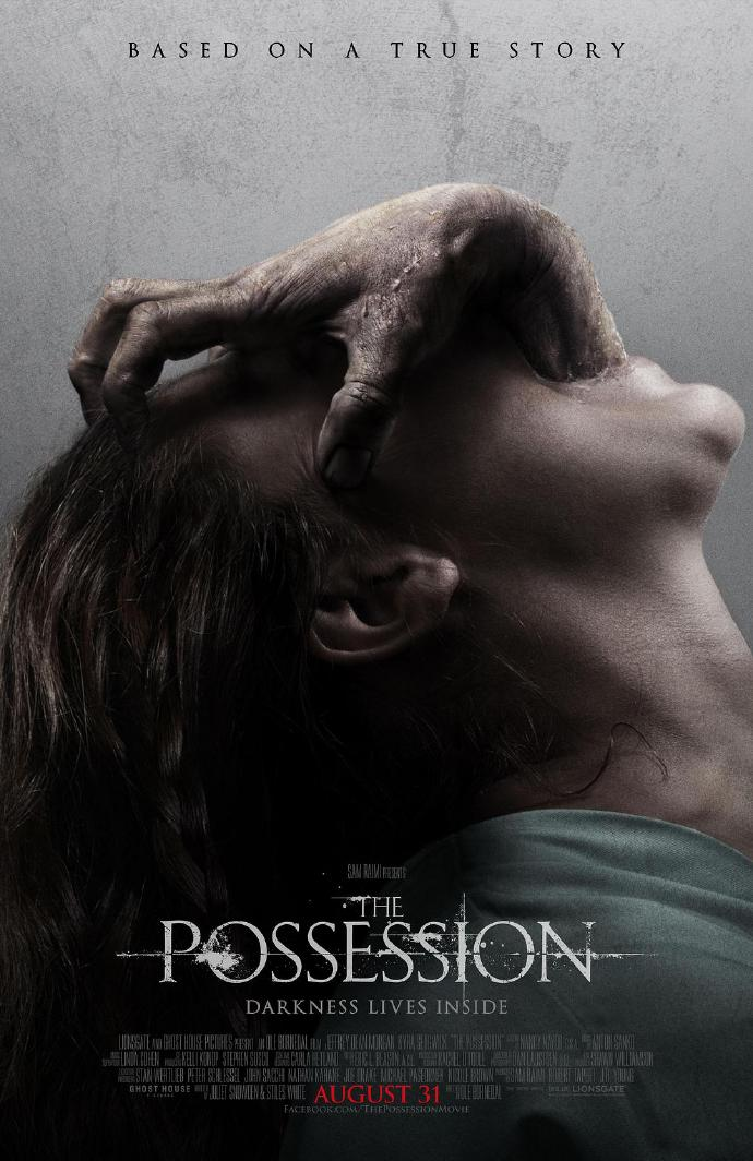死魂盒 The Possession