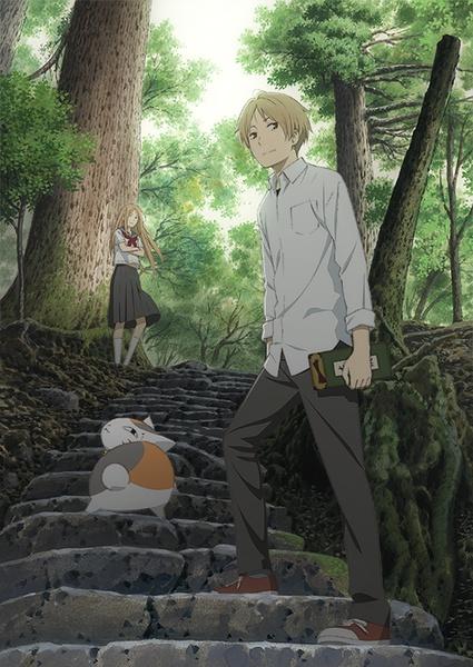 夏目友人帳第五季 夏目友人帳 伍