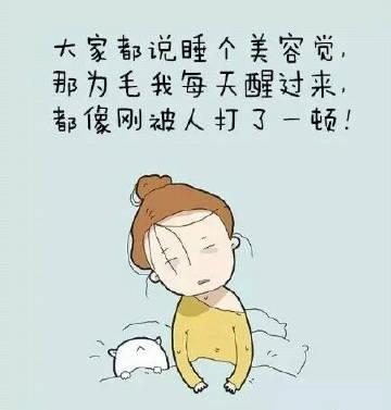 晚安心语170207:喜欢胜过所有道理,原则抵不过我乐意