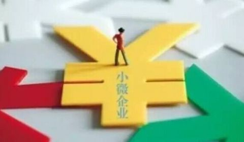 石家庄新闻网:石家庄市金融服务十条扶持中小微企业