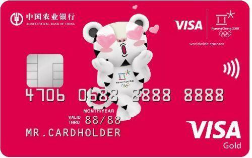 农行信用卡发卡量破1亿张,第五家破亿张的信用卡银行