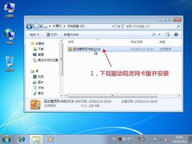 电脑知识:最详细的win10原版系统图文安装教程
