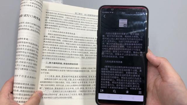 手机QQ扫一扫有个很强大的功能,让你从此告别扫描仪