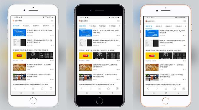 教程:让所有型号的Apple/苹果iPhone手机实现双卡双待