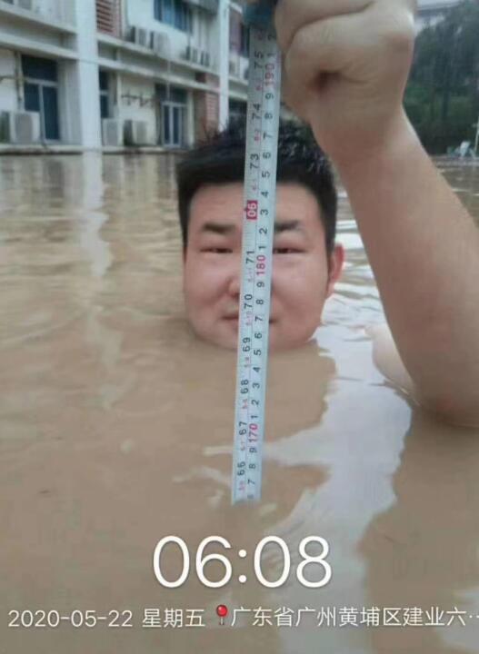 每日一笑05.23-昨晚广东的雨有多大看图片大家应该就能懂了吧