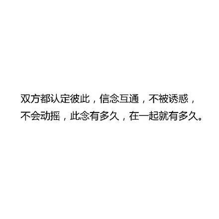 早安心语160830:衣服破了可以缝;人心碎了只有疼