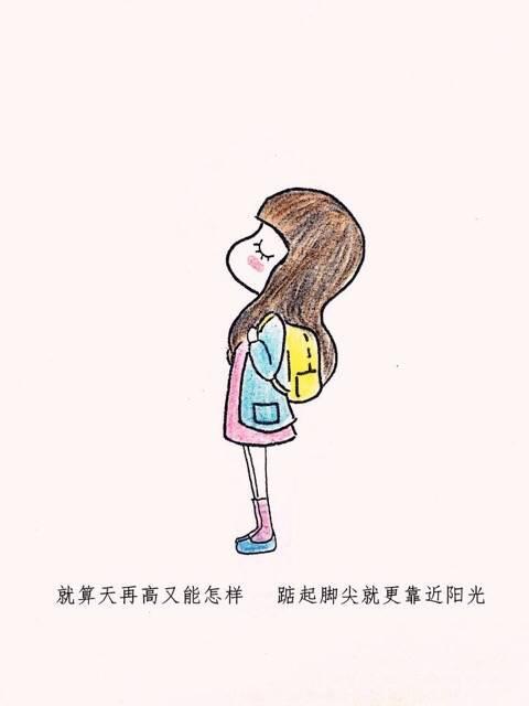 早安心语160906:若无闲事挂心头,便是人间好时节