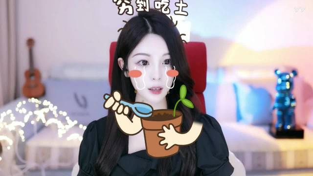 YY直播-921萱伶_2021-08-29-1220_08-29-1422_921萱伶的直播间